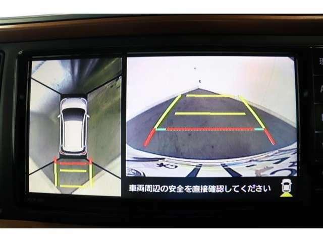 空から見下ろすような視点のアラウンドビューモニター装備!車の前後、見えにくいサイドをモニターで確認できます!狭い場所での駐車も安心ですよ!