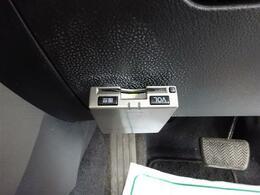 ■ 装備3 ■ ETC車載器装備済み