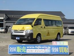 トヨタ ハイエースコミューター 幼児バス3.0ディーゼル乗車定員4+18人 左側オートステップ