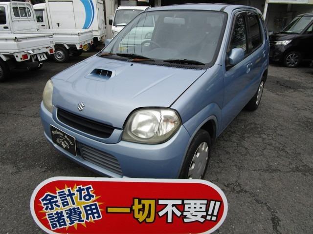 平成17年 走行66000キロ 車検令和5年1月 支払総額19万円