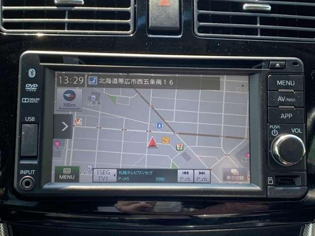 軽自動車・コンパクトカーを中心とした豊富なラインナップ!常時50台以上の品揃え!全車安心の保証付!!!