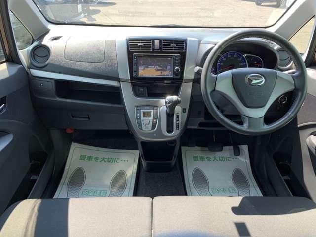 中古車は1台1台、同じ金額でもすべて状態が違います。厳選した仕入れで自信のある車両だけを展示しています。当社の在庫をぜひ一度ご覧ください。