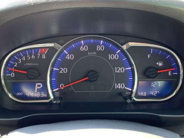 掲載させて頂くお車は整備はもちろんの事、お客様のご希望や気になる点などもご説明させて頂きます。価格はたいへんお値打ち価格にて掲載致しております!。もちろん下取りも高価買取いたします!