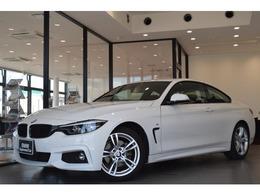 BMW 4シリーズクーペ 420i Mスポーツ アダプティブLEDライト液晶デジタルメータ-