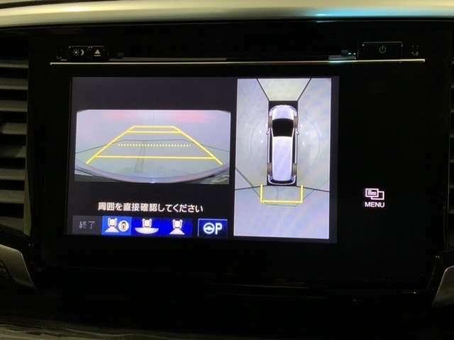 【マルチビューカメラシステム】 車に周囲を映像で確認出来ます。駐車場や見通しの悪い交差点など、状況に応じた映像をナビ画面に映し出します。