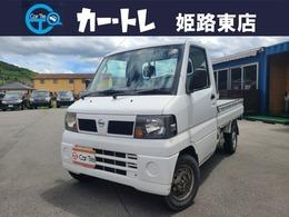 日産 クリッパートラック 660 SD 4WD タイミングベルト交換済 ETC