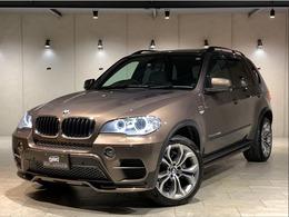 BMW X5 xドライブ 35d ブルーパフォーマンス ダイナミック スポーツ パッケージ 4WD レア色・セレクトP・7人乗・ソフトクローズ