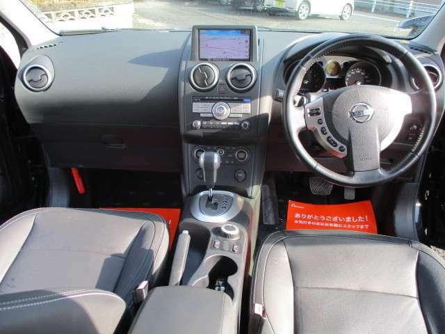 出来るだけ良質のお車を、低価格でお客様にご提供できるよう、仕入れを頑張っております。
