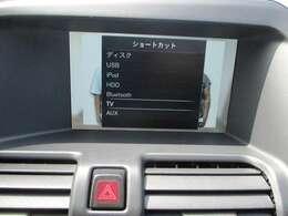 ボルボセンサス!HDDナビ・TV(地デジ)・CD/DVDビデオプレーヤー!ミュージックサーバー!!
