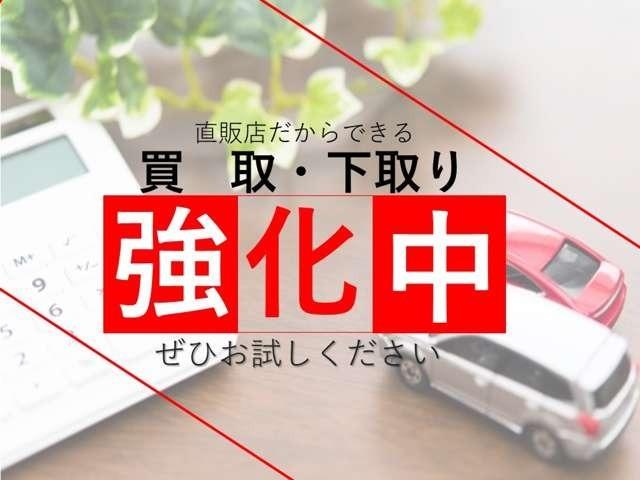 サンワイズは、お車の販売だけでなく買取・下取りも強化中です!他社でお値段付かないと言われたお客様、あと千円でも何とかしたいというお客様、是非サンワイズへご相談ください!!