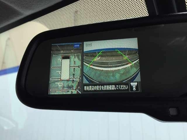 上空から見下ろしているかのような自車の映像を、ルームミラーディスプレイに映し出し運転席からでは直接確認しにくい左前方や後方の状況もひと目でわかり、安全でスムースな駐車が可能