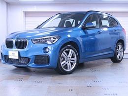 BMW X1 xドライブ 18d Mスポーツ 4WD コンフォートP 18AW BMW認定中古車