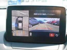 360°ビューモニター 車両の前後左右にある4つのカメラを活用しセンターディスプレイに表示します、見えない部分の危険察知をサポート。