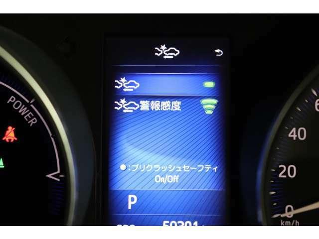 衝突回避支援ブレーキ機能、衝突警報機能【進路上の車両や歩行者を前方センサーで検出し、衝突の可能性が高いシステムが判断した時に警報やブレーキ力制御により運転者の衝突回避操作を補助します。】