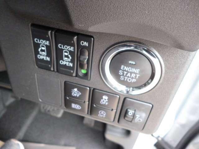【プッシュエンジンスタート】このボタンを押す事で、エンジンを始動、停止する事ができます!