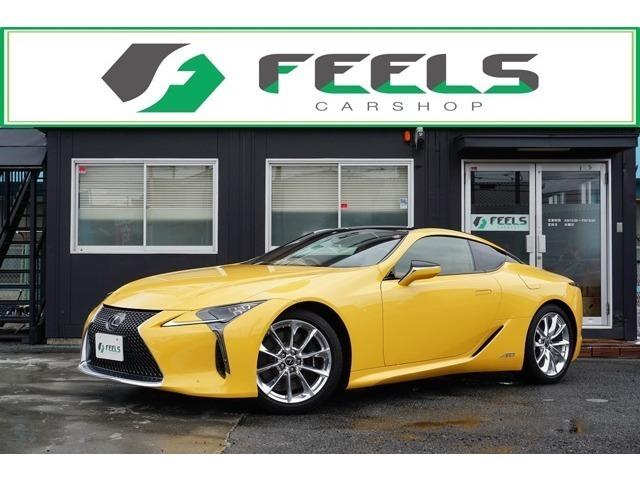 ◆この度は当店のLC500hをご覧頂きありがとうございます。お車について詳細をお伝えできますので、当店直通無料問合せダイヤルをお使いください。