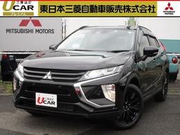 三菱 エクリプスクロス 1.5 ブラック エディション ヘッドアップディスプレイ・ETC・禁煙車