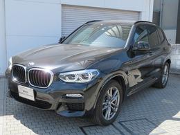 BMW X3 xドライブ20d Mスポーツ ディーゼルターボ 4WD 茶革19AWアラウンドビューレーンチェンジ