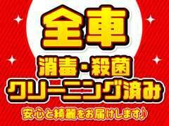 コロナ感染防止の為ご協力お願い致します!!