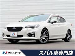スバル インプレッサG4 の中古車 2.0 i-L アイサイト 愛知県一宮市 159.9万円