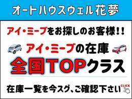 当店は全車安心の総額表示!!総額以外の費用は頂きません!県外の方は別途他府県登録料が一律¥11,000だけでOK!