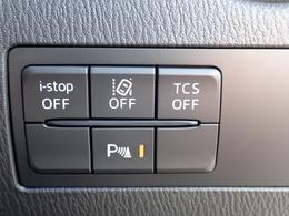環境と燃費にやさしいアイストップに安全な走行をサポートする横滑り防止機能・SBS&SCBS・BSM・車線逸脱警報装置・パーキングセンサー・GVC・ALHなどなど装備充実☆