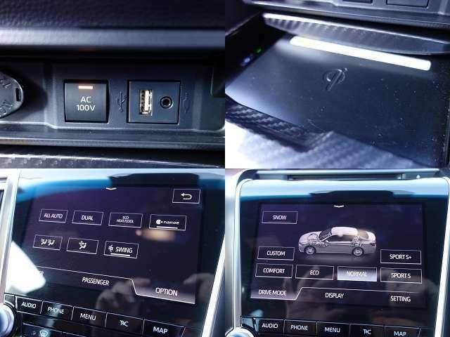 ◆AC100V装着済みです! 置くだけ充電! 前席シートヒーター&パワーシート!