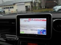 移動中のTVも映るフルセグです。感度もよく綺麗な画像です。