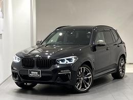 BMW X3 M40d ディーゼルターボ 4WD 弊社下取サンルーフ21AW黒レザー1オーナー
