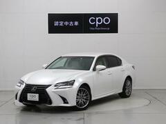 レクサス GS の中古車 300 バージョンL 東京都八王子市 585.0万円