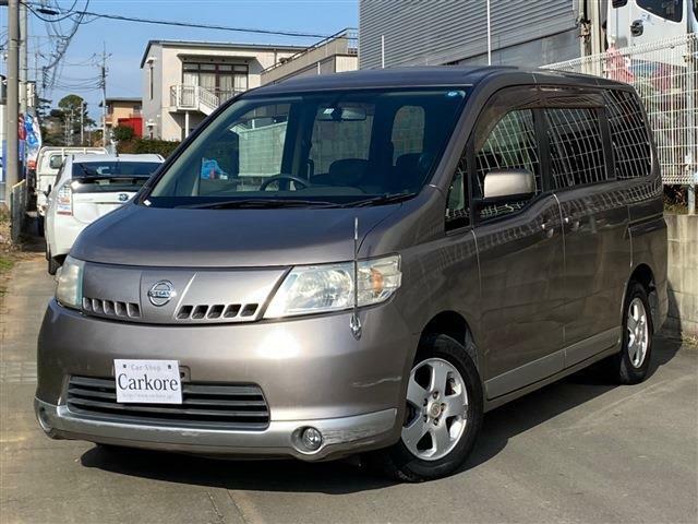 平成18年式 日産 セレナ 入庫しました。 株式会社カーコレは【Total Car Life Support】をご提供してまいります。http://www.carkore.jp/
