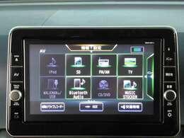 日産メモリーナビMM319DW ☆DVD再生 音楽録音 フルセグ対応モデルです。◎日産販売店装着オプション部品の取付、承っております。当店スタッフにお気軽にご相談ください。