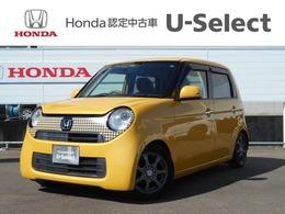 ホンダ N-ONE 660 G サイドカーテンエアバッグシステム