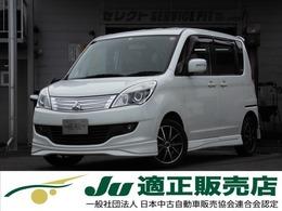 三菱 デリカD:2 1.2 S 4WD ナビ TV 両側パワスラ エンスタ