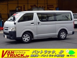 トヨタ レジアスエース 2.0 DX ロングボディ 6人乗 ナビ 小窓