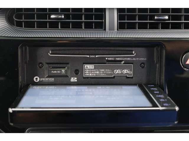 Bluetooth対応携帯から音楽を飛ばしてドライブを楽しんでください。