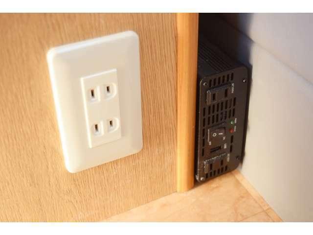 400Wインバーター付になります!携帯充電やテレビの電源などでご使用頂けます!