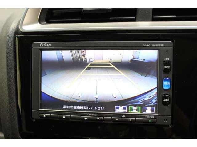 ギャザズナビ(VXM-164VFXi) バックカメラ付で車庫入れや縦列駐車も楽々です。