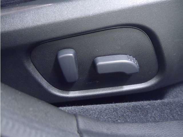 「パワーシート」ボタン一つでシートを好きな位置に調整できます!