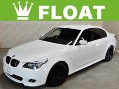 BMW 5シリーズ の中古車 530i Mスポーツパッケージ 埼玉県三郷市 83.4万円