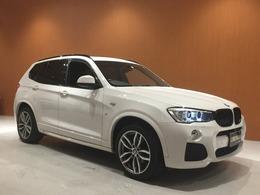 BMW X3 xドライブ20d Mスポーツ ディーゼルターボ 4WD サンルーフ/ハーフレザー/インテリセーフ