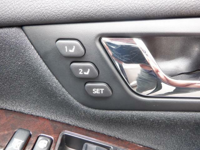 座席シート記憶していつでも快適なシートポジションからドライブできます♪