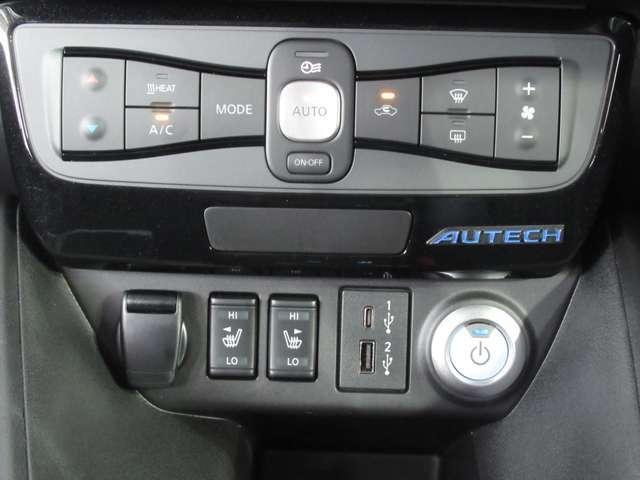 室内の温度管理がしやすく操作しやすいオートエアコン 前席シートヒーター