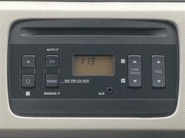 CDやラジオの再生ができる「純正オーディオ」が搭載されています。