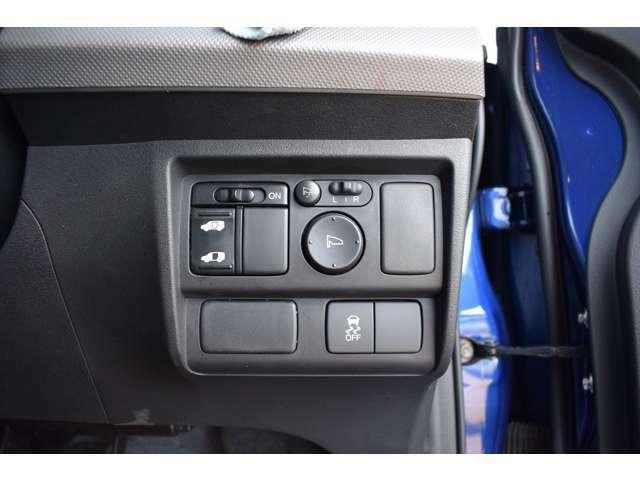 お車の詳細情報をお伝え致します!079-590-1110まで是非一度お問い合わせください!