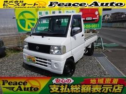 日産 クリッパートラック 660 SDエアコン付 5速MT2WD運転席エアバック3方開き