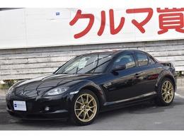 マツダ RX-8 タイプS 6速MT TWS18AW エキマニ マフラー