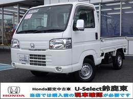 ホンダ アクティトラック 660 SDX 4WD AM/FMチューナー