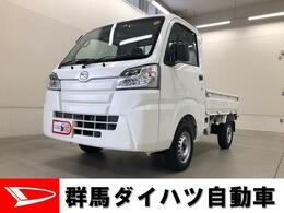 ダイハツ ハイゼットトラック スタンダードSA3t 4WD オートマ車 エアコンパワステ付
