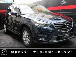 マツダ CX-5 2.5 25S 4WD 衝突被害軽減ブレーキ AT誤発進抑制